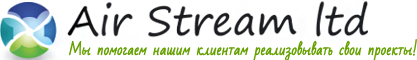 Air Stream LTD